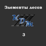 Домкрат 0,35 м. 48 мм. - 1 фото