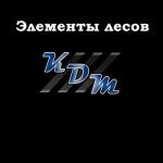 Домкрат 0,35 м. 48 мм. - 4 фото