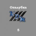 Унивилка - 2 фото
