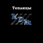 Теплица с монтажом Дачник-2,5/2 (6,0*2,5*2,2) (2дв/2ф) - 4 фото